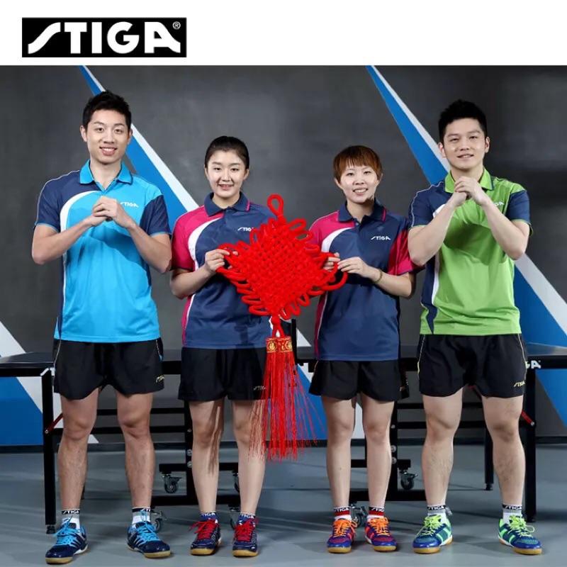 2017夏季Stiga 乒乓球衣