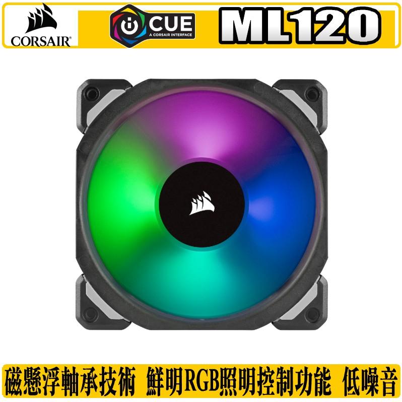 海盜船 Corsair ML120 PRO RGB LED 12公分 風扇  PWM 溫控 散熱