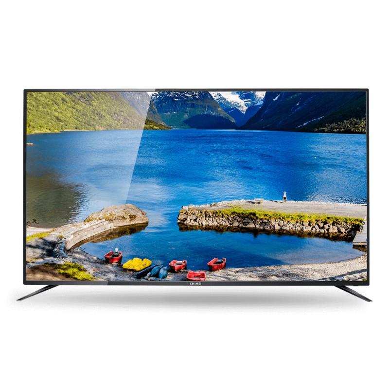 CHIMEI奇美 75吋 大4K HDR 多媒體液晶顯示器+視訊盒 TL-75U750+TB-U075