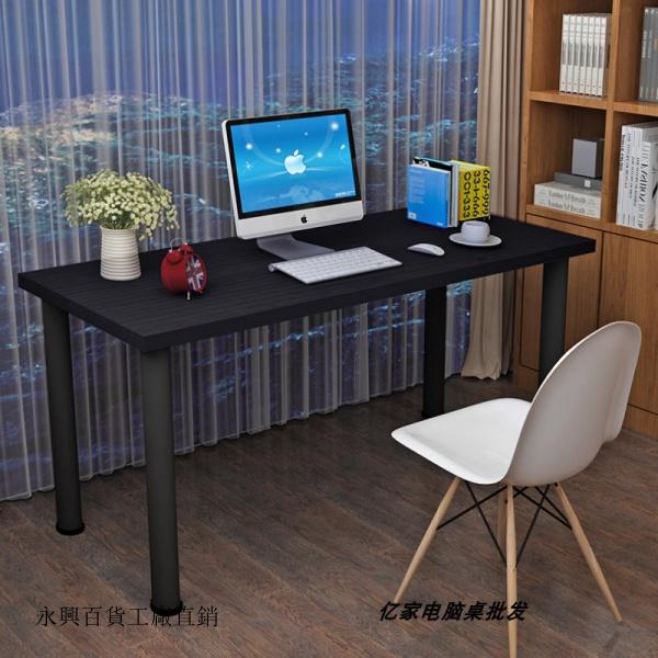 【現貨包郵】定製電腦桌60長70 80 100 120 140寬40 50黑色辦公桌直播桌書桌子