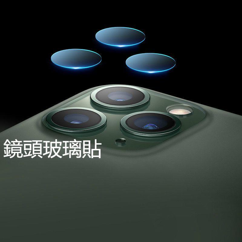 鏡頭貼 鏡頭保護貼 適用SE2 11 Pro Max XS XR 7 8 ipad pro鏡頭貼 C39小k優選