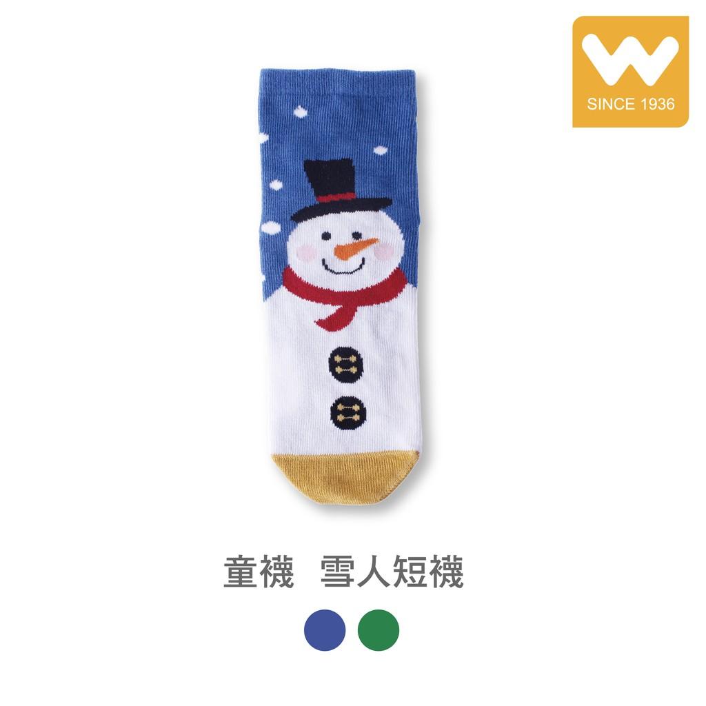 【W 襪品】童襪 雪人短襪
