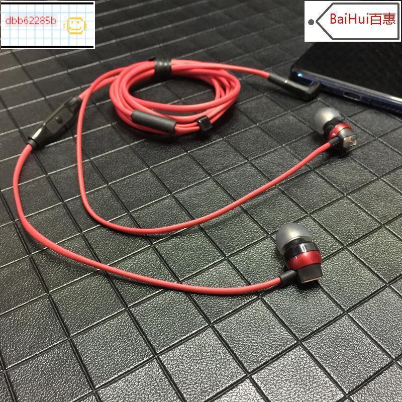 特價㍿SENNHEISER/森海塞爾CX300S入耳式帶麥有線耳機CX3.00吃雞游耳麥