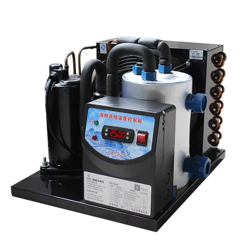 爆款制冷機 一體機商用冷暖機魚池冷水機魚缸小型養魚恒溫機.