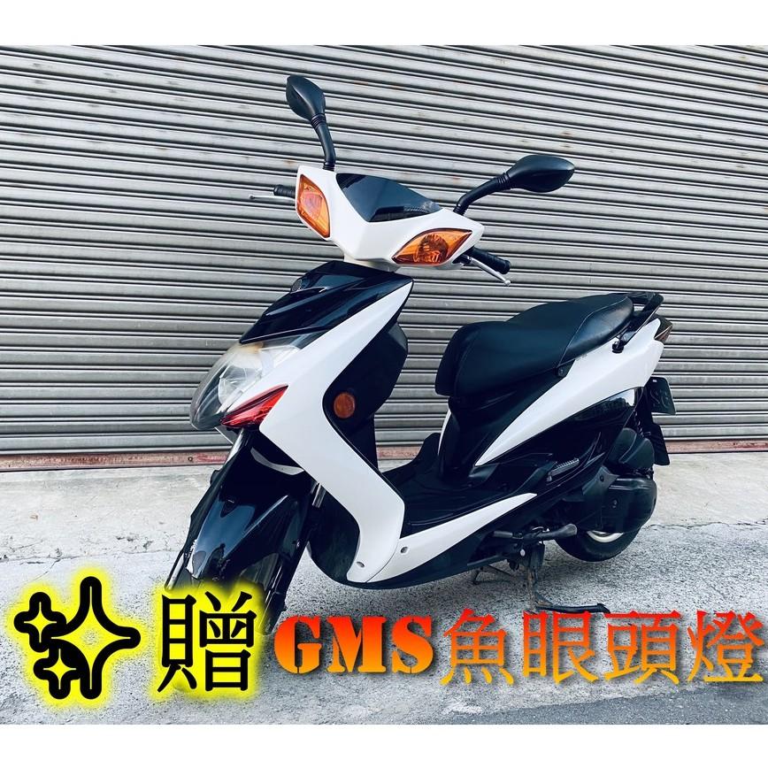 🔥 勁戰 3代 三代 125 2014年 台南 永康區 YAMAHA 山葉 二手 中古 機車 重型機車 自售 現貨