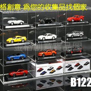 【金格創意】壓克力展示盒-12格 (拉門/ 滑門) 適用7-11超商集點,保時捷,法拉利模型車 B121-1 南投縣
