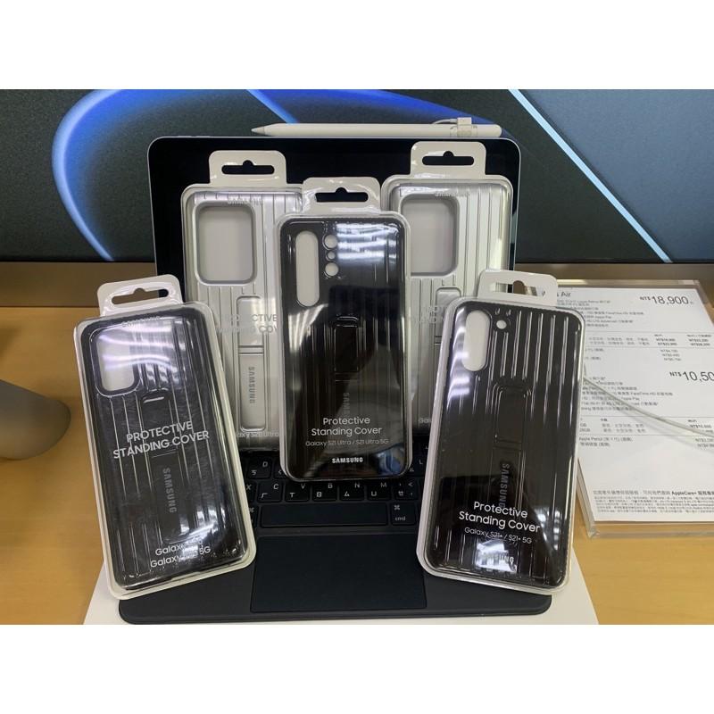 原廠公司貨 全新未拆 Samsung S21 s9 plus s10e s20 ultra 立架式 保護皮套 軍規認證