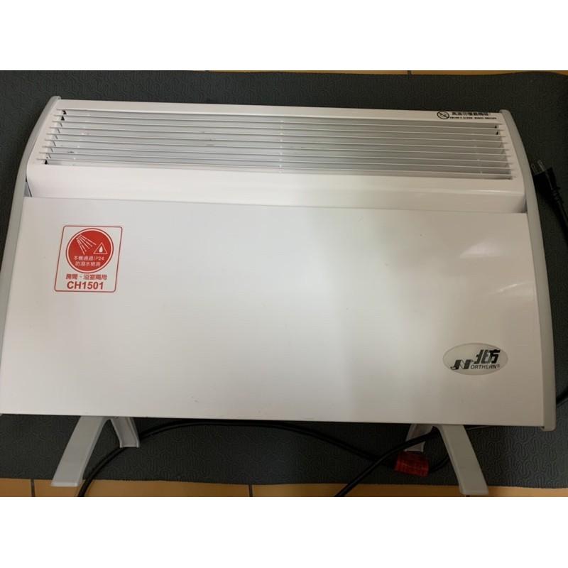 德國北方 對流式電暖器 CH1501
