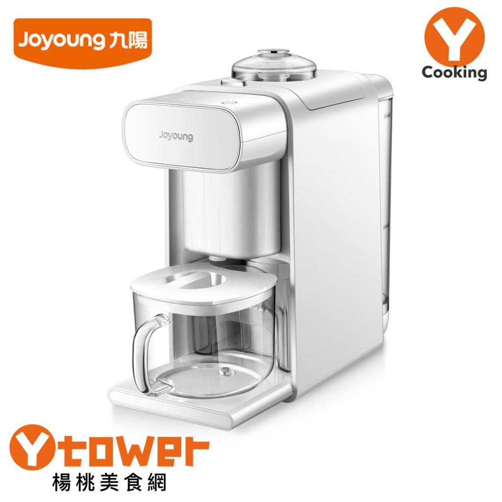 【九陽Joyoung】免清洗全自動多功能飲品豆漿機DJ10M-K91【楊桃美食網】