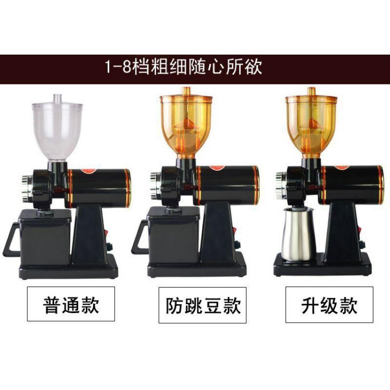 【台灣出貨】精品110v電動咖啡磨豆機(8檔調節)(速出貨)研磨機粉碎機 110V