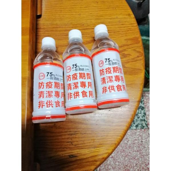 (一次三瓶)台糖75%防疫酒精350ml