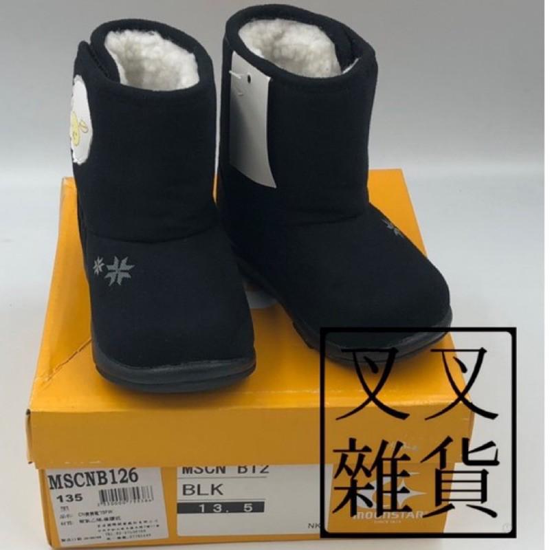 ✨《叉叉雜貨》✨🇯🇵 MOONSTAR 月星童鞋 兒童布鞋 兒童運動鞋 雪靴 兒童鞋墊 兒童矯正鞋墊 MSCNB126