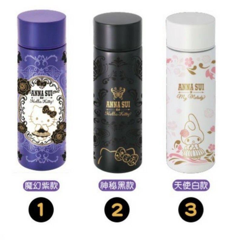 現貨 7-11集點  ANNA SUI 時尚聯萌 (黑色)(紫色) 輕量保溫杯 證件套 香氛蠟燭  氣氛夜燈