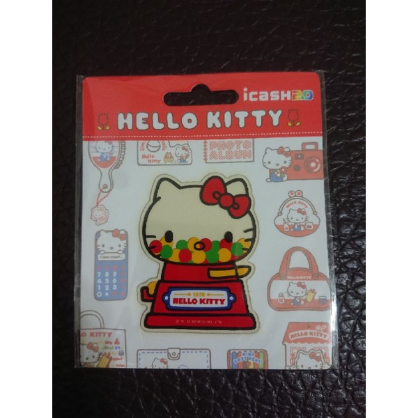 kitty扭蛋機icash/kitty計算機悠遊卡/kitty造型悠遊卡-牛奶罐氧化/悠遊卡閃卡