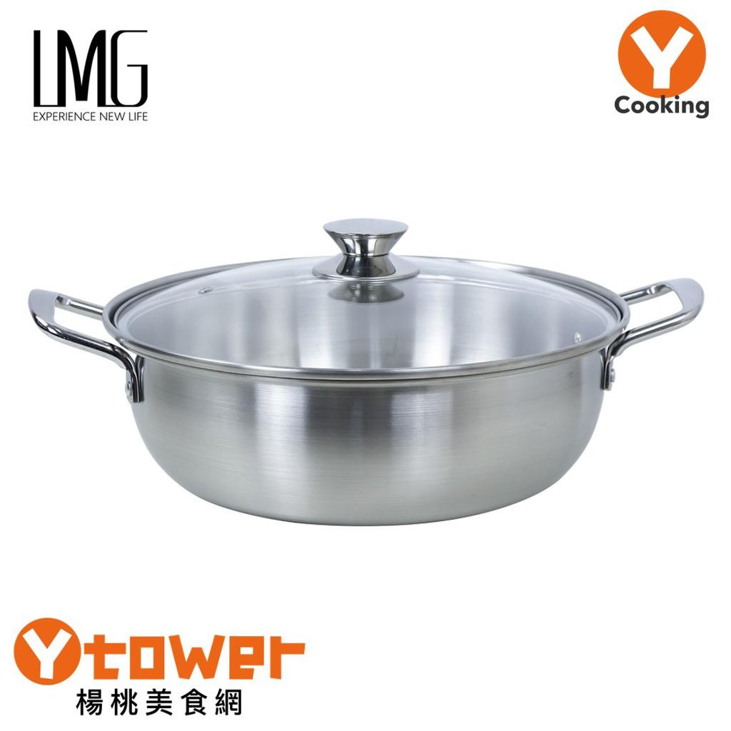 【LMG】316不鏽鋼深型湯火鍋(30cm/32cm)【楊桃美食網】