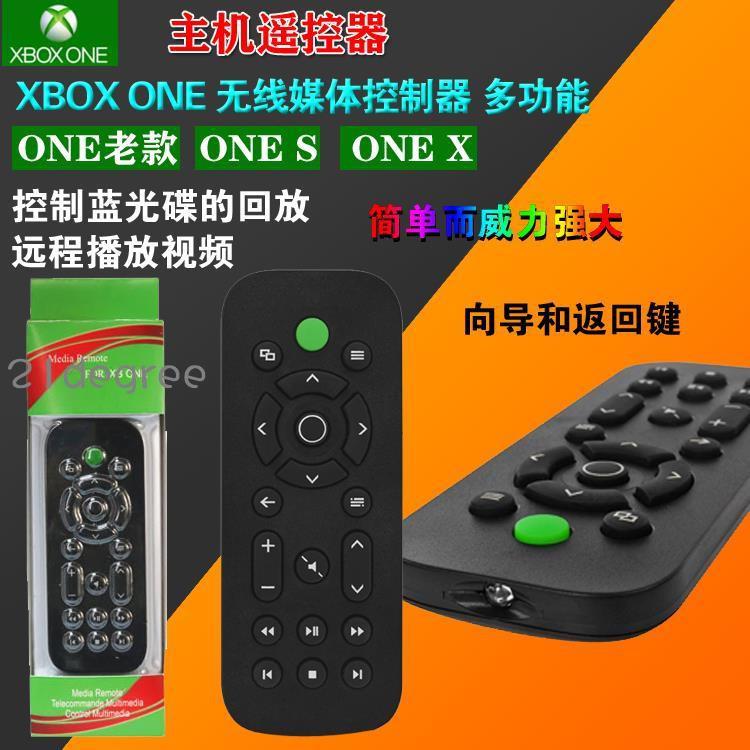 🏫🎣XBOXONE 主機遙控器 XBOX ONE 無線媒體控制器 多功能
