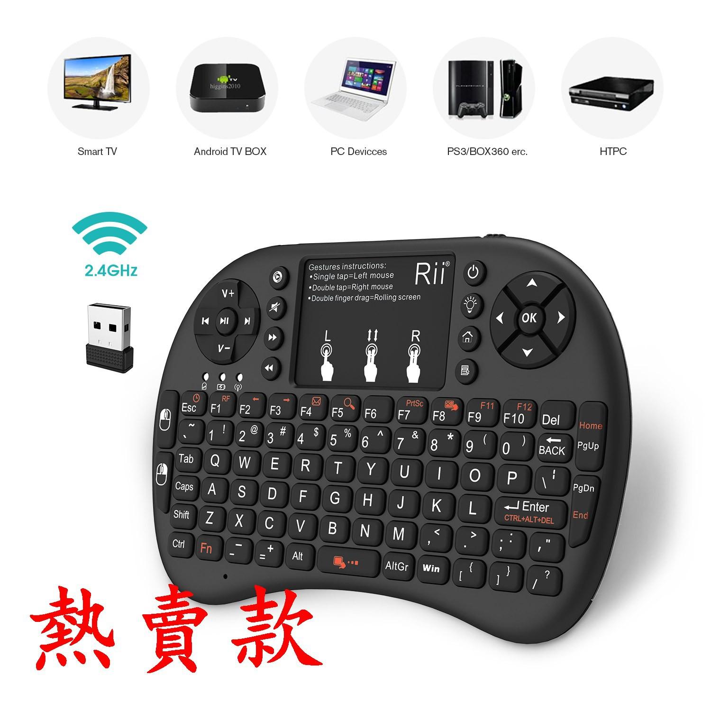 ☆店家推薦☆Rii mini i8+無線背光藍牙鍵盤遙控電視安卓平板手機游戲鼠標套裝