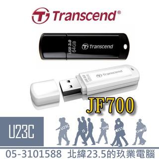 【嘉義U23C 含稅附發票】 創見 JetFlash 700 730 16G 32G 64G 128G 隨身碟 嘉義市