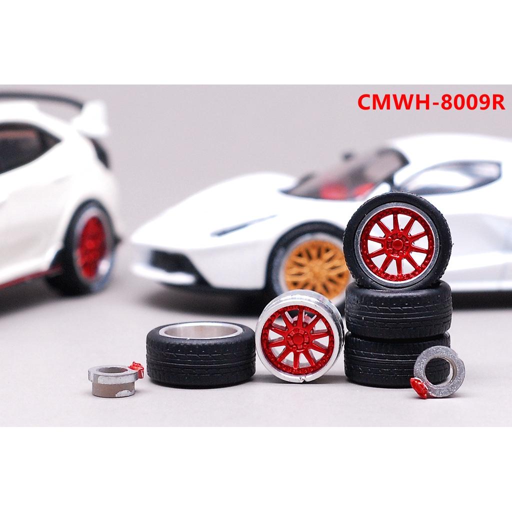 🚕EHC🚗1:64 改裝輪圈 09/10 汽車模型改裝配件 金屬輪轂 橡膠輪胎 紅色 金色 黑色 銀色 09/10