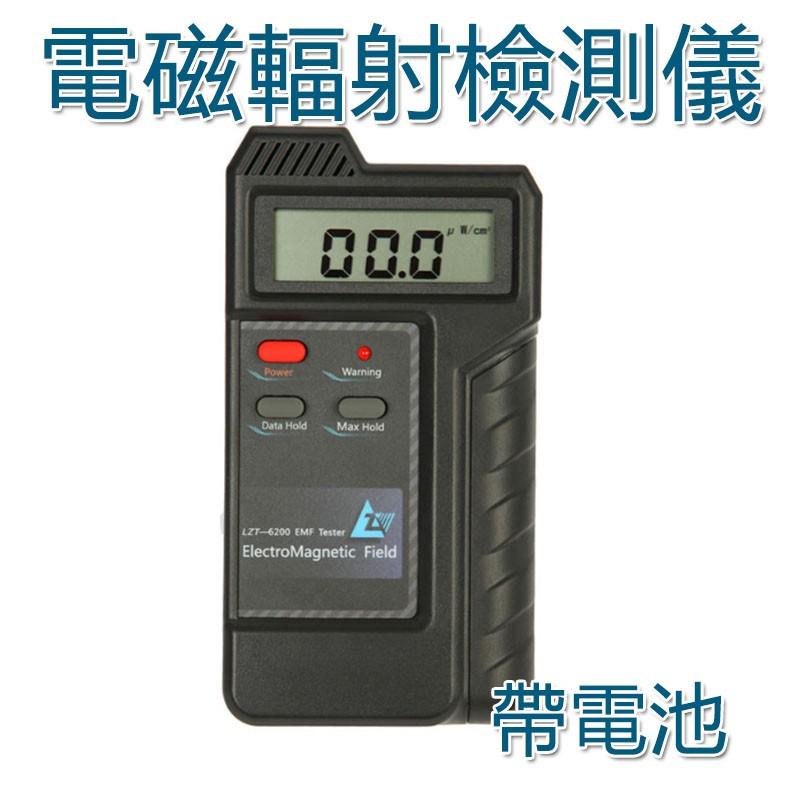 5Cgo電磁輻射檢測儀LZT-6200 專業測試電器輻射高頻微波輻射基站信號檢測機【含稅代購】526388996963