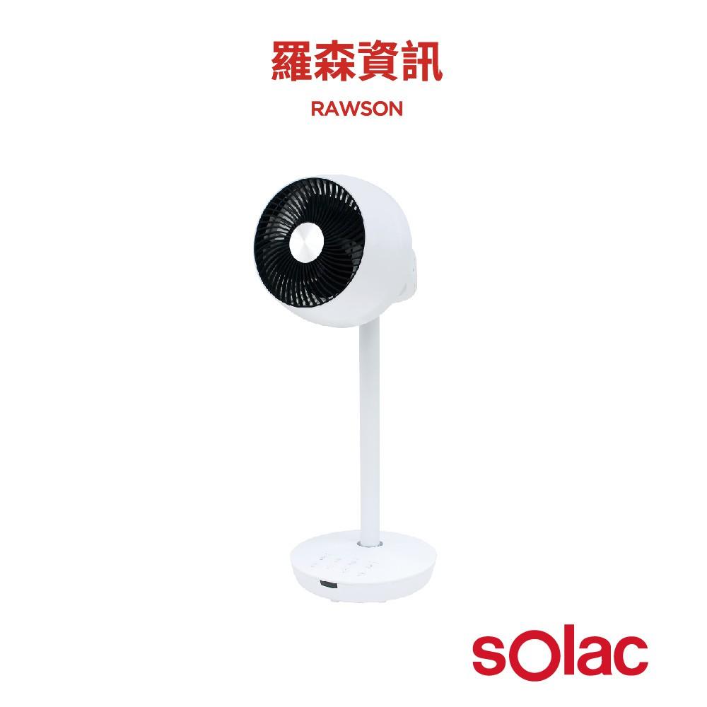 Solac SFO-F05W DC直立式 8吋 3D空氣循環扇 電扇 循環扇 電風扇 公司貨 保固一年