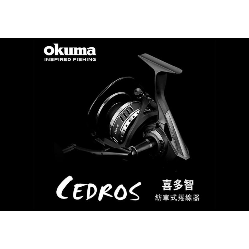 [涵Han釣具] OKUMA CEDROS 喜多智 寶熊 捲線器 大物捲線器 紡車捲線器