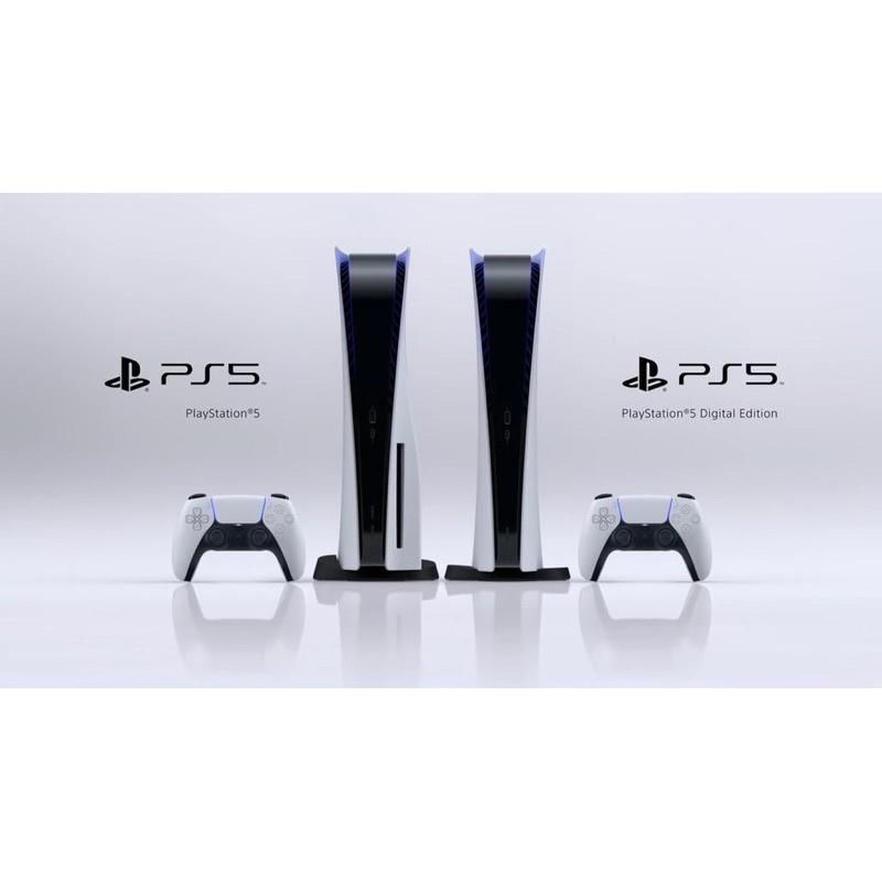 PS5  PlayStation 5 光碟版主機【組合】【第十三波預購】