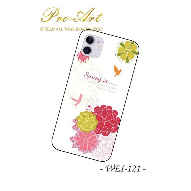 手機包膜 筆電包膜 彩繪包膜 膜料批發 卡片 皮革 手機殼客製化 客製化輸出 春天來了 #WEI-121
