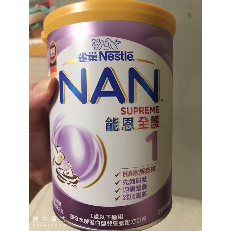 能恩全護1(全新未拆封)1罐