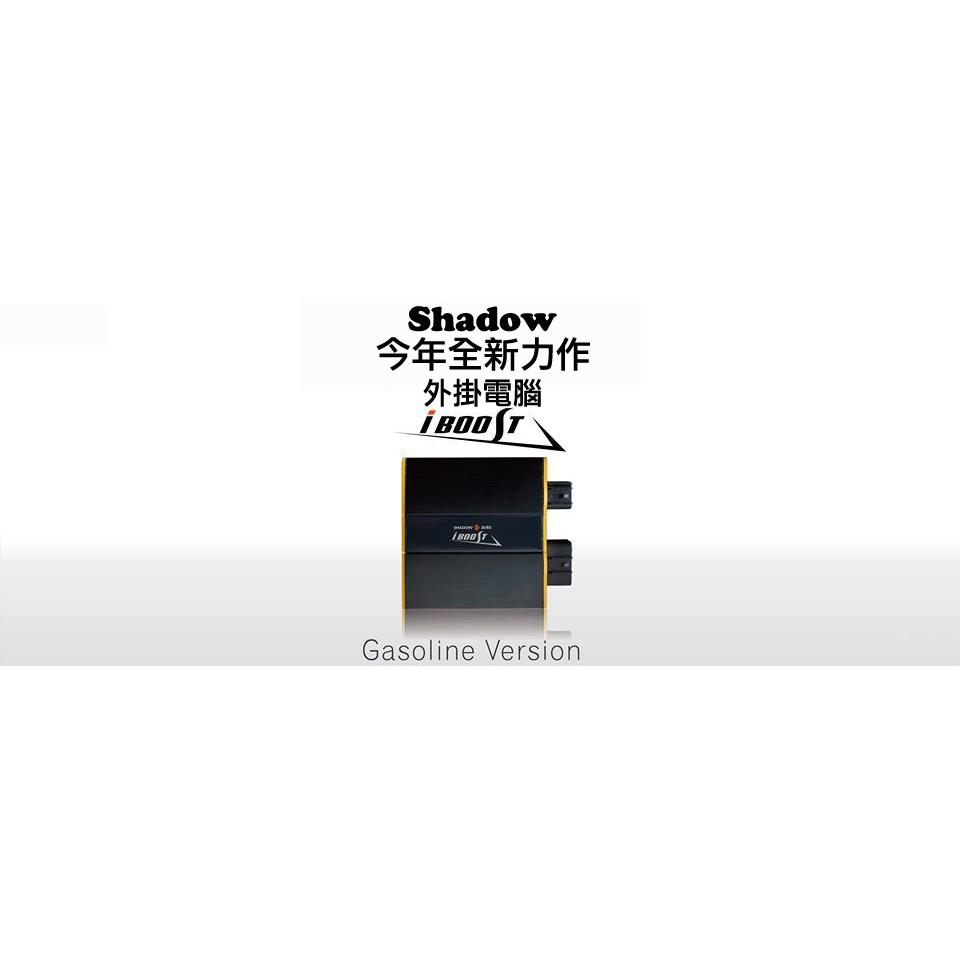 Shadow E-Drive advance2 Ford Focus fiesta 電子油門加速器 電子節氣門加速器