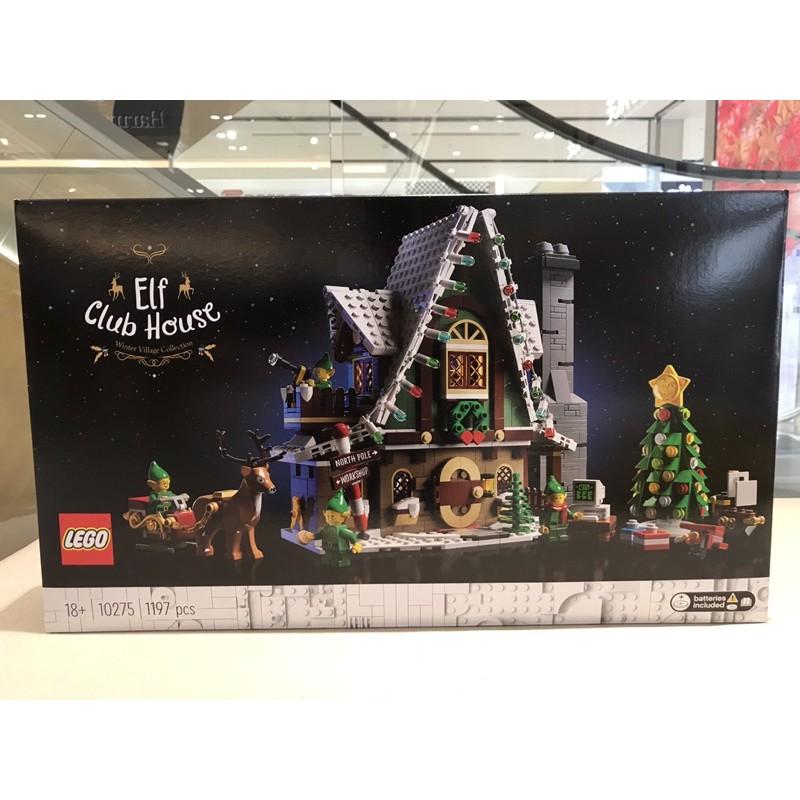 樂高 LEGO 10275 小精靈工作室