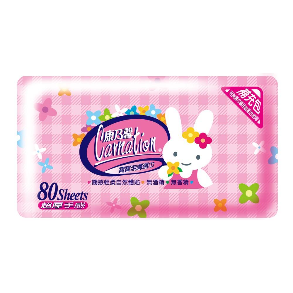 康乃馨 寶寶濕巾 超厚手感 粉紅兔 80抽
