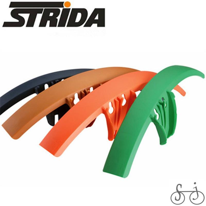 現貨 英國STRIDA速立達折疊小徑自行車LT專用16/18寸檔泥板泥除土除 支持批發