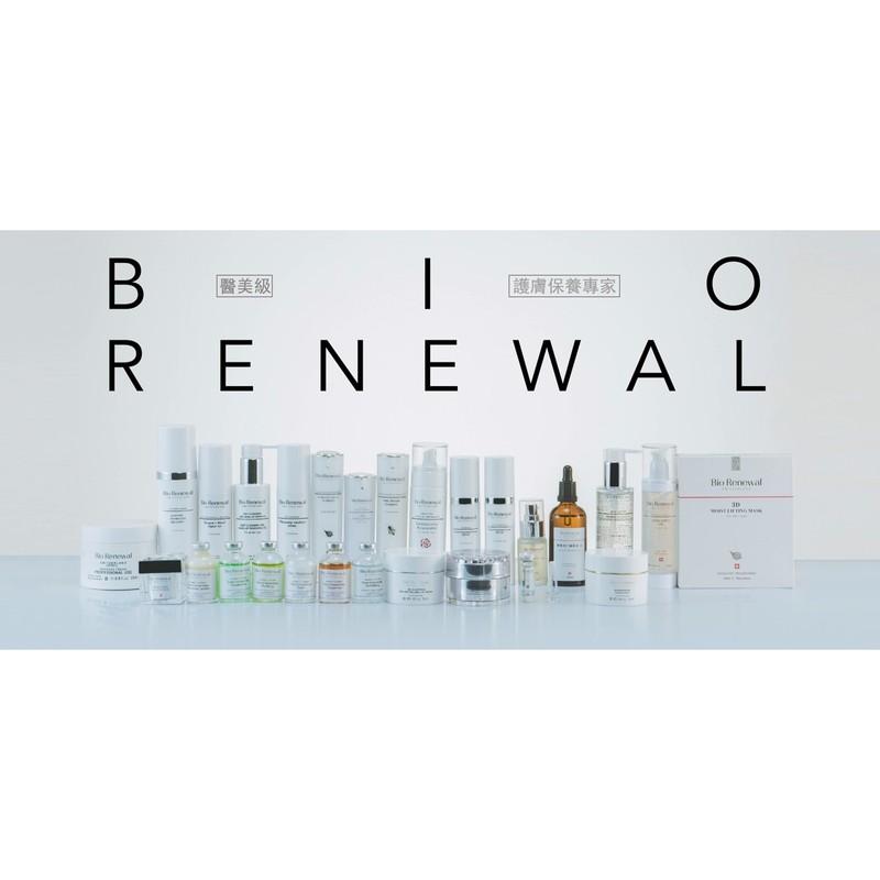 Bio Renewal 諮詢