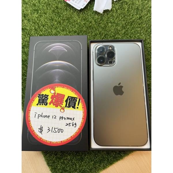 iPhone 12 Pro Max 256G 灰 二手 保固到今年12月