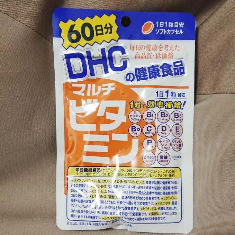 現貨 DHC 綜合維他命 60日份