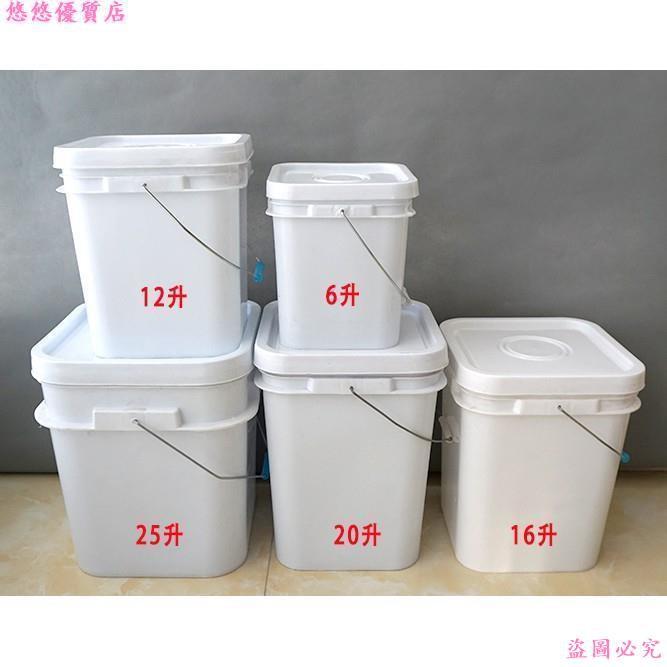 ^全店^免運^塑膠方桶塑膠桶正方形水桶儲物提水桶食品級帶蓋化工桶