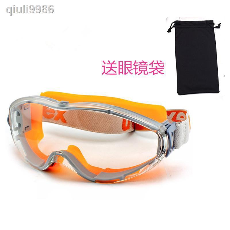 ◆☢◑現貨﹍?UVEX優唯斯9002245安全眼罩耐磨防霧9302防飛沫騎行紫外線護目鏡