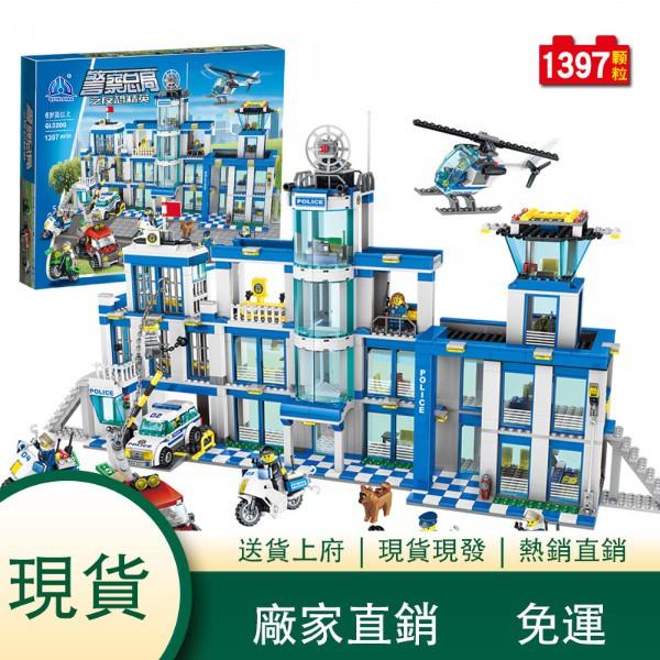 ✨【積木高難度直銷】✨樂高城市系列警察局系列益智積木拼裝大型建築兒童玩具男孩子禮物