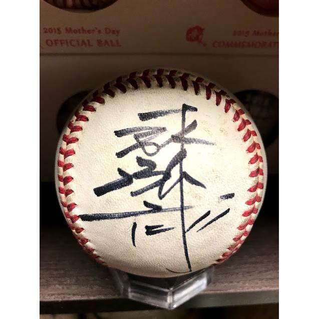 Lamigo桃猿小胖林泓育親筆簽名球~簽於第一屆世界12強棒球賽實戰比賽用球