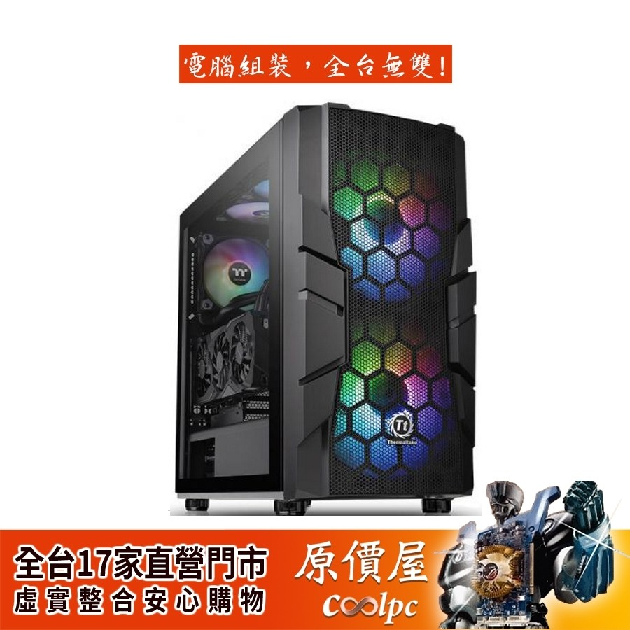 Thermaltake曜越 Commander C33 TG ARGB 黑/CPU高18/ATX/機殼/原價屋
