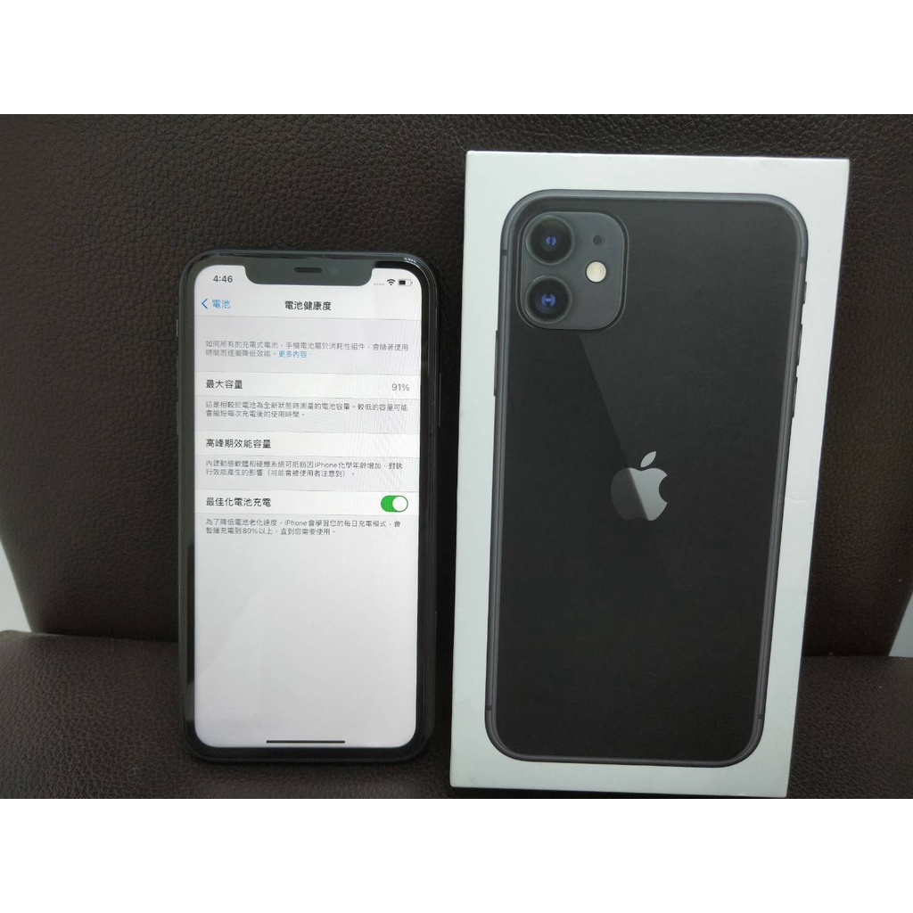 IPHONE11 128G 二手機 超級新 蘋果11 128G 二手機 中古機 超級新 完整無傷I11 128G保固內