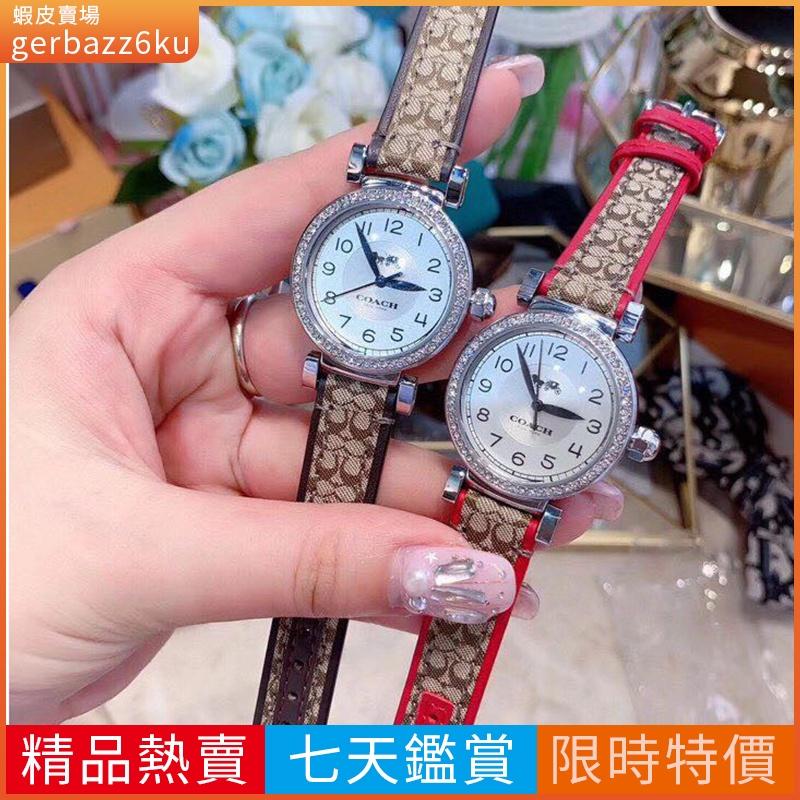 蔻馳 Coach 大表姐劉雯同款麥迪遜系列代購品質女士腕錶 女錶 石英機芯手錶 皮帶錶帶 女生手錶 女用手錶