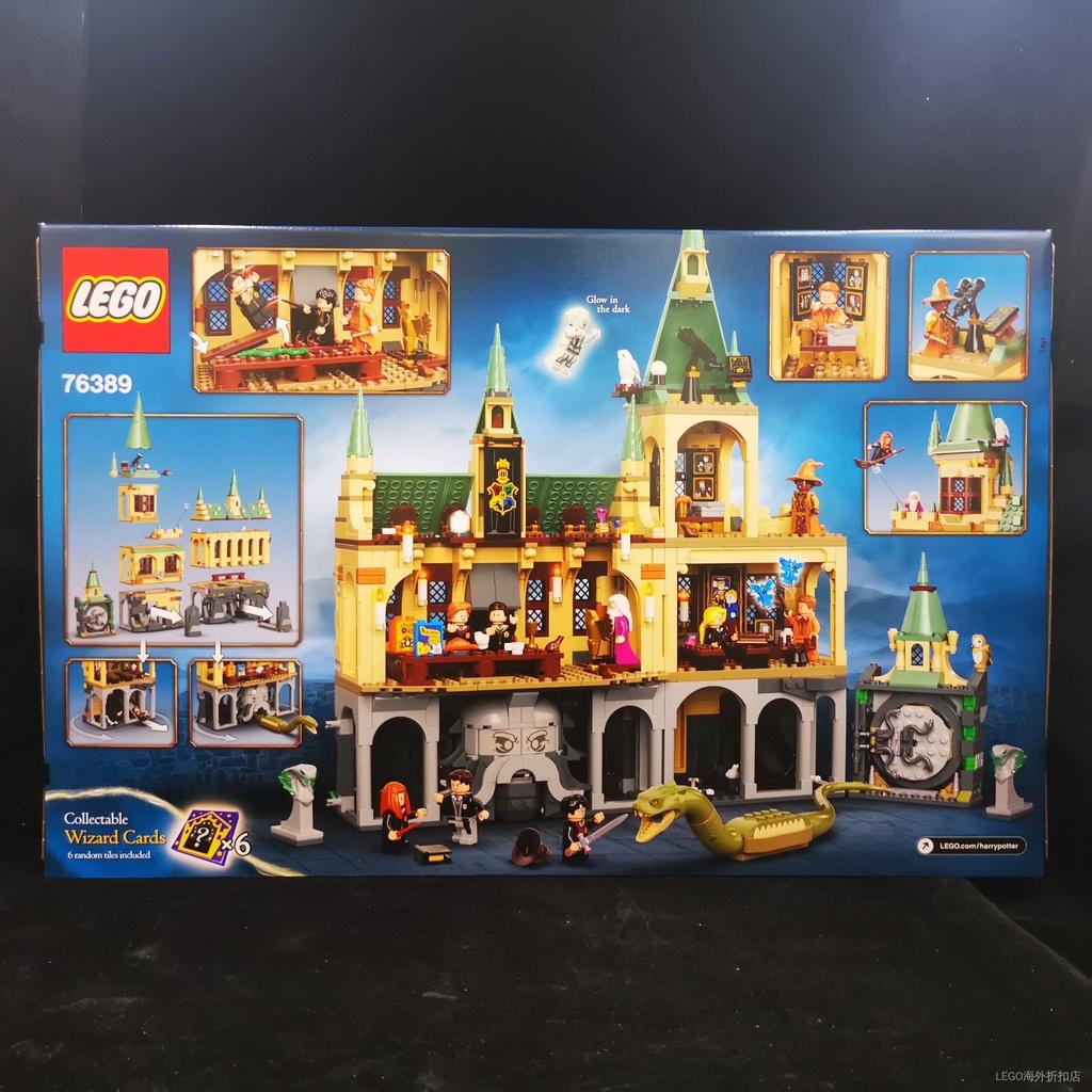 [限時優惠][限時優惠]LEGO樂高76389 哈利波特系列霍格沃茨密室拼裝積木玩具禮物新款[現時下啥] o9s0