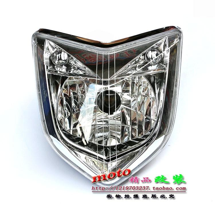 +現貨速發Yamaha雅馬哈FZ1 N/S FAZER 06-09年前大燈支架 車頭儀表總成擋風