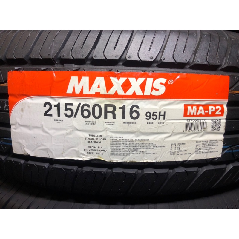 小樂輪胎 精選特價 瑪吉斯輪胎 Map2 215/60/16 特價供應