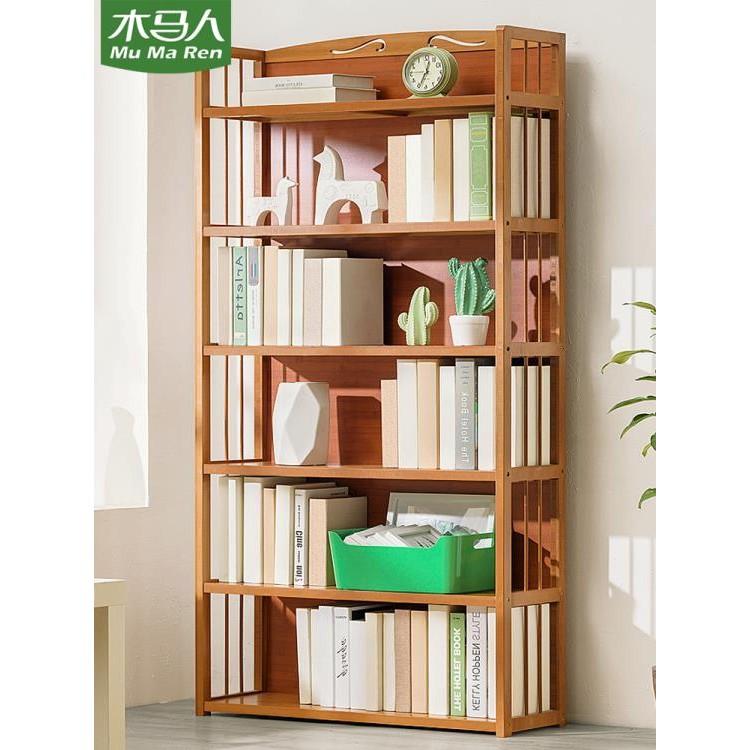 新品上線 書櫃 木馬人簡易書架置物落地簡約實木客廳多層兒童小書櫃桌面收納學生 現貨 快速出貨