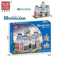 宇星 11004 夢幻城堡 迪士尼城堡系列 夢幻國王車站 兼容 樂高 71040 街景 積木