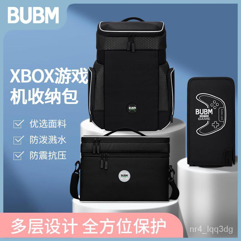 《免運費》bubm適XBOX主機包Xbox Series X遊戲機便攜手提單肩背包XBOX防塵罩