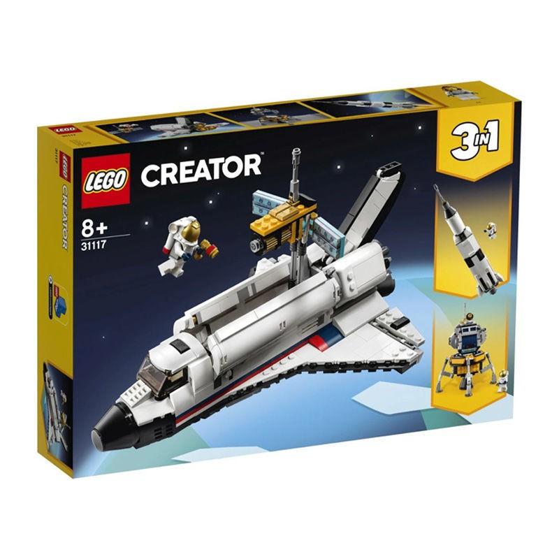 LEGO樂高31117創意百變3合1系列 航天飛機冒險益智拼搭積木玩具